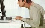 Những nguyên nhân gây đau lưng, điều trị đau lưng
